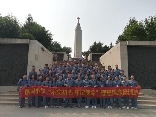 漯河小学7.jpg